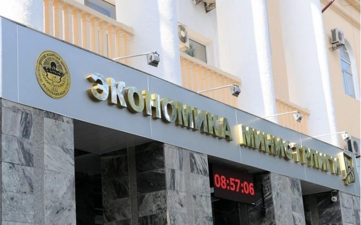 В Кыргызстане будет внедрен электронный реестр административных процедур