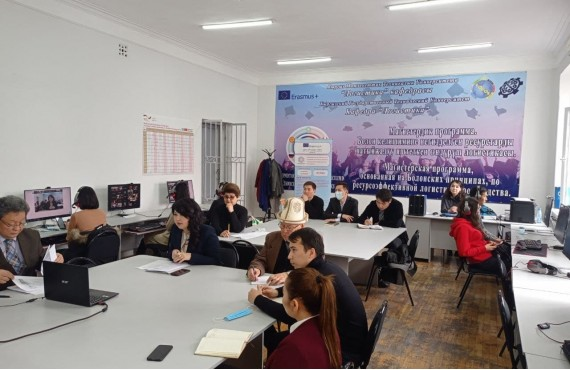 On March 11, 2021, a Session was held on the Application of Behavioral Science in Public Procurement