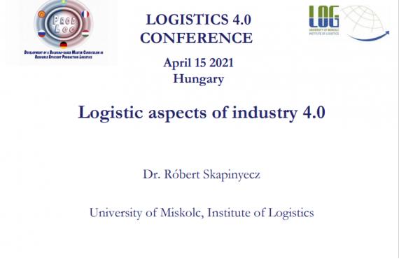 Конференция «Логистика 4.0»