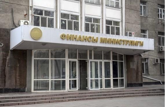 Министерство экономики и финансов КР уведомляет о начале публичного обсуждения